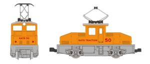 Traction steeple cab electric locomotive