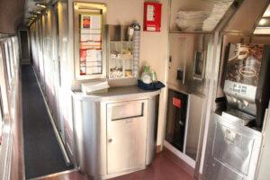 Beverage service area in passenger car